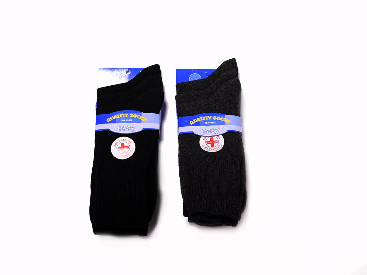 Mdc Ανδρικές Κάλτσες Χωρίς Λάστιχο 12 Ζεύγη – Moda Di Calza 8edcbb7d82f